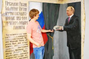 Путин даёт деньги