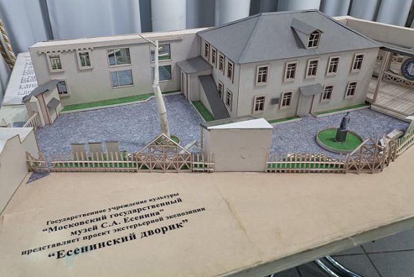 """Экспозиция """"Есенинский дворик"""" в музее Есенина"""