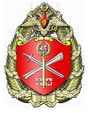 Герб музея военной техники в Москве