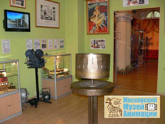 Исторический зал в музее анимации