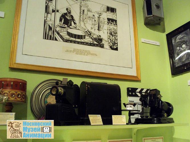 Экспозиция в музее анимации
