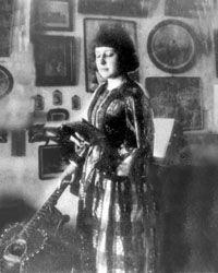 Марина Цветаева 1914 год