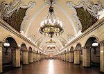 Музей Московского метрополитена