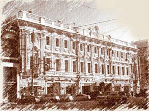 Музей Островского