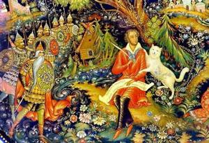 Картина к сказке Пушкина