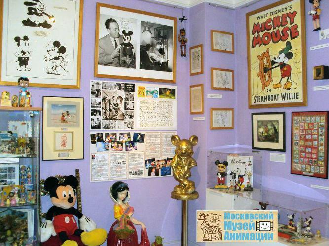 Зарубежный зал музея анимации