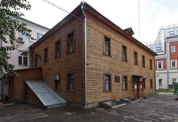 Дом-музей Сергея Есенина