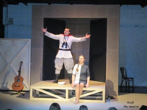 Театральная постановка в доме Высоцкого на Таганке