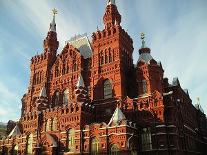 Здание исторического музея