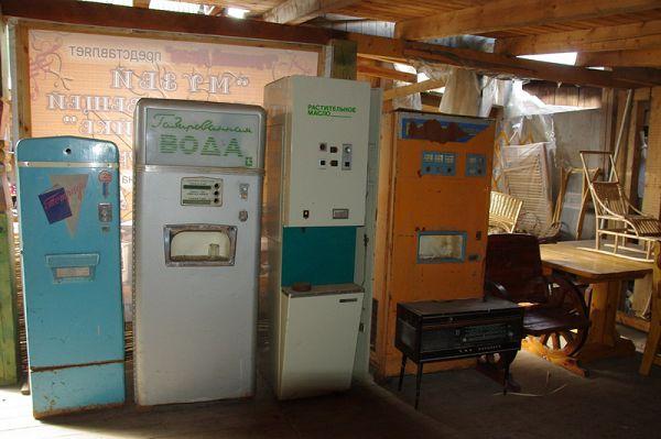Автоматы для газированной воды и не только в музее позабытых вещей