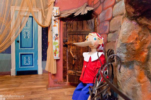 Музей Буратино-Пиноккио в Москве
