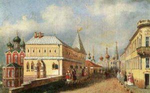 Палаты бояр Романовых (19 век)