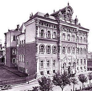 Здание политехнического музея в 1880-е годы