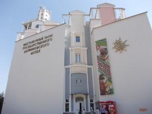 Здание Дарвиновского музея