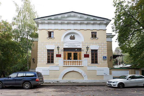 Здание минералогического музея им. Ферсмана