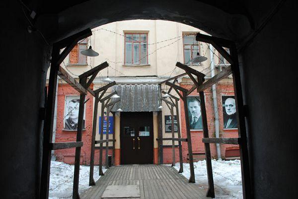 Вход в музей ГУЛАГа