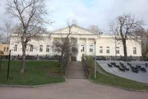 Музей современного искусства на Гоголевском бульваре