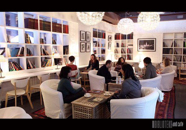 Библиотека в центре фотографии имени братьев Люмьер