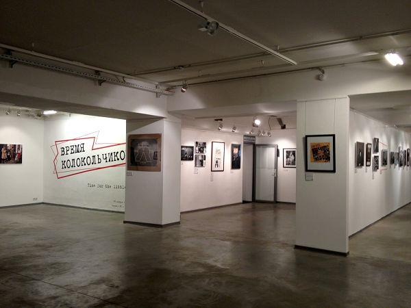 Залы в центре фотографии имени братьев Люмьер