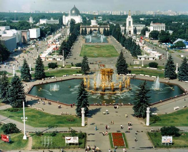 Вид ВДНХ в Москве сверху