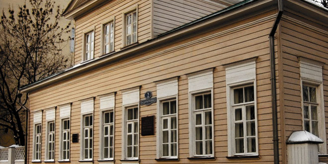 Дом-музей М. Ю. Лермонтова в Москве