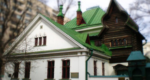 Музей Васнецова Москва