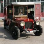 Руссобалт в музее ретро-автомобилей