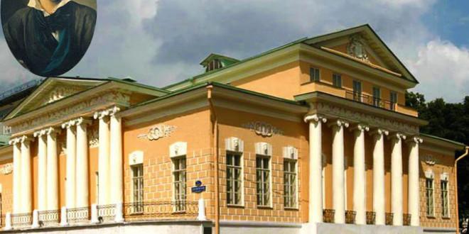 Государственный музей Пушкина в Москве
