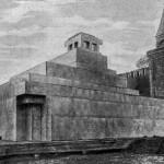 Проект третьего мавзолея из гранита