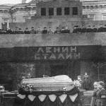 Мавзолей Ленина и Сталина