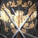 Две сабли на фоне российского герба в оружейной палате