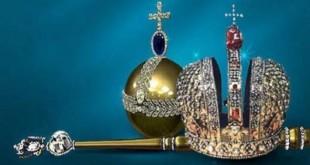 Алмазный фонд России