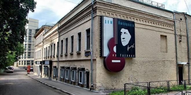 Дом Высоцкого на Таганке