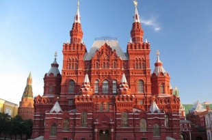 Государственный исторический музей в Москве