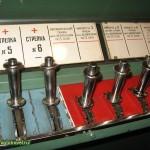 пульты управления в музее метрополитена