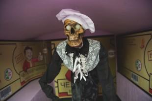 Музей смерти в Москве