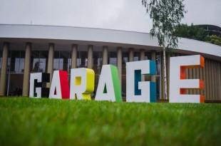 Гараж, центр современного искусства