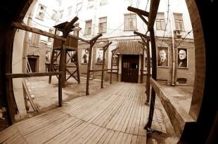 Музей Гулага в Москве