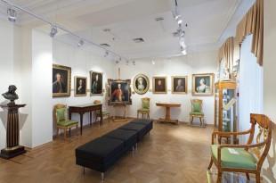 Музей Тропинина в Москве