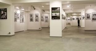 Центр фотографии братьев Люмьер