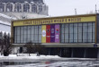 Музей оптических иллюзий на ВДНХ